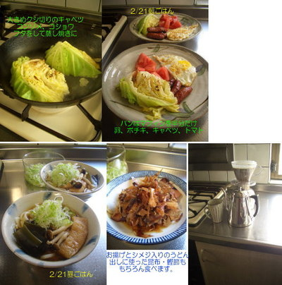 090221lunch529x535