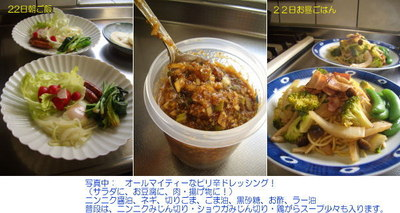 090222lunch602x324