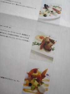 100725shinkoku1a300