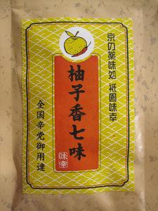 100920shichimi300