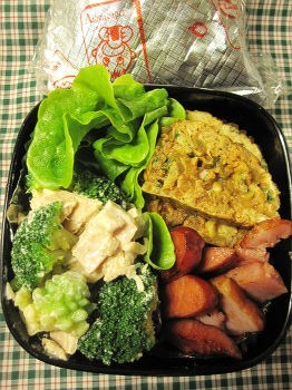 110119lunch5a350