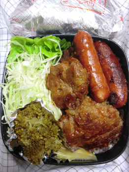 111221lunch1a350