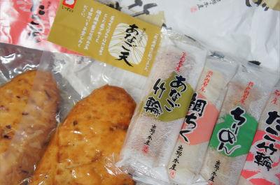 130429hiroshima1a400
