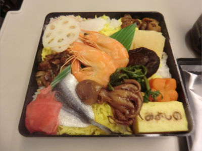130821lunch2a400
