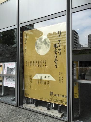 160725shinkoku1a500