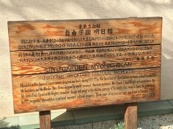 170316toshimatour53a550