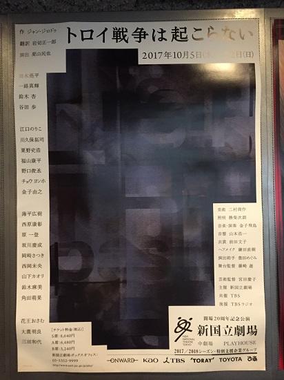 171011shinkoku7a550